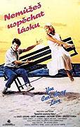 Nemůžeš uspěchat lásku (1988)