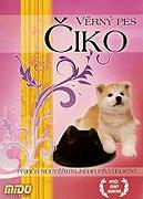 Věrný pes Čiko (1987)
