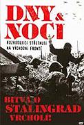 Nesmrtelní (1945)