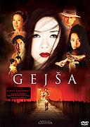 Gejša (2005)