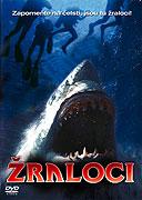 Žraloci (2005)