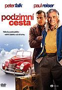 Podzimní cesta (2005)