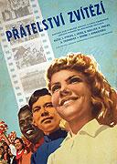 Přátelství zvítězí (1951)