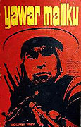 Krev Kondora (1969)