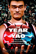 Yao Ming v NBA (2004)