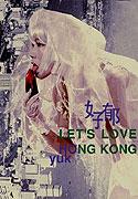 Milovat Hong Kong (2002)