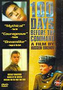 Sto dney do prikaza (1990)