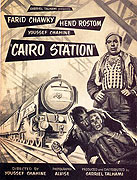 """Hlavní nádraží<span class=""""name-source"""">(neoficiální název)</span> (1958)"""