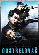 Odstřelovač (2009)