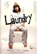 Laundry (2002)
