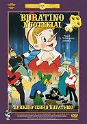 Pinocchio (1960)