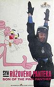 Syn Růžového Pantera (1993)