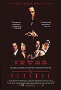 Pohřeb (1996)