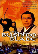 Bushido Blade, The (1981)