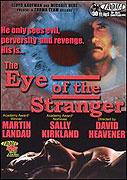 Záhadný pohled cizince (1993)