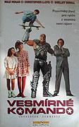 Vesmírné komando (1991)