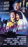 Strašidelné líbánky (1986)