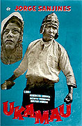 Ukamau (1966)