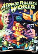 Atomic Rulers (1964)