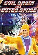 Evil Brain from Outer Space, The (1964)