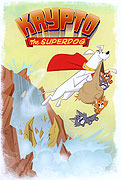 Superpes Krypto (2005)