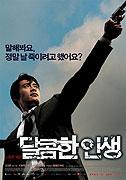 Dalkomhan insaeng (2005)