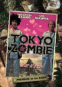 Tôkyô zonbi (2005)