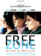 """Free Zone<span class=""""name-source"""">(festivalový název)</span> (2005)"""