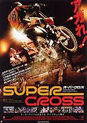 Supercross (2005)