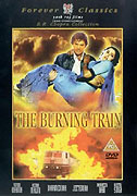 Burning Train, The (1980)