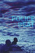 """Policejní pochůzka<span class=""""name-source"""">(festivalový název)</span> (2005)"""