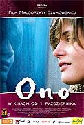 """Ono<span class=""""name-source"""">(festivalový název)</span> (2004)"""