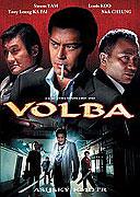 Volba (2005)
