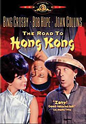 Road to Hong Kong, The (1962)