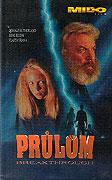 Průlom (1994)