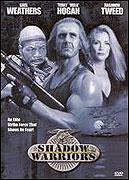 Neviditelné komando (1997)