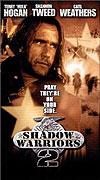 Neviditelné komando II (1999)