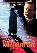 Rozparovač (1997)