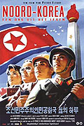 Severní Korea, jeden den života (2004)