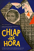 Chlap jak hora (1960)