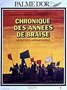 """Kronika žhavých let<span class=""""name-source"""">(neoficiální název)</span> (1975)"""