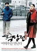 """Příběh filmu<span class=""""name-source"""">(festivalový název)</span> (2005)"""