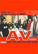 A.V. (2005)