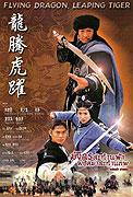 Long teng hu yue (2002)