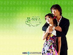 Pul hauseu (2004)