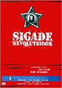 Sigade revolutsioon (2004)