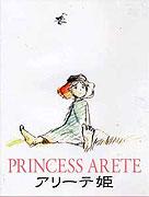 Arete hime (2001)