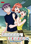 Onegai Twins (2003)