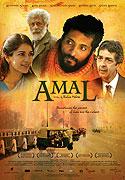 Amal (2007)