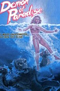 Demon of Paradise (1987)